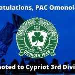 Συγχαρητήρια στην ομάδα μας από τους Supporters Direct Europe!